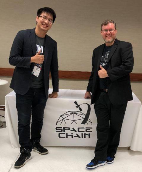 Руководство компании SpaceChain