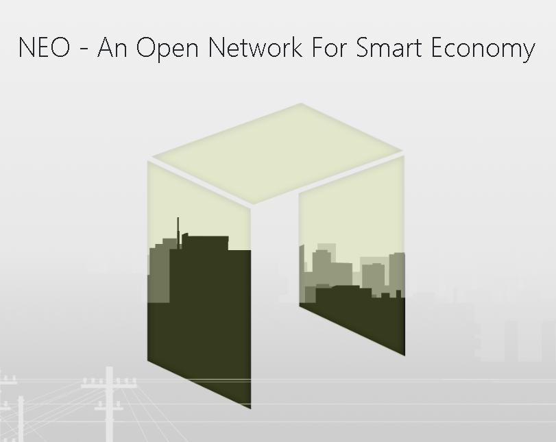 Картинка NEO - платформа для умной экономики